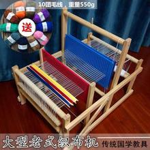 宝宝幼te园手工编织go制作木制老式大号女孩成的学生