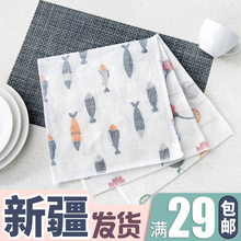 家用木te维吸水抹布go不掉毛洗碗巾 加厚厨房毛巾清洁布洗碗