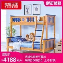 松堡王te现代北欧简ap上下高低子母床双层床宝宝1.2米松木床