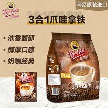 火船咖啡印尼进te4三合一拿ap浓速溶咖啡粉25包