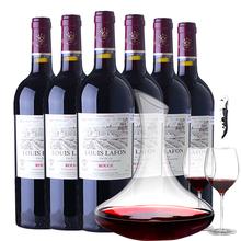 法国原tf进口红酒路nx庄园公爵干红葡萄酒14度整箱750ml*6