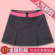 运动裤tf女夏跑步速nx球服短裙半身百褶网球裙假两件短裤大码
