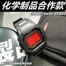 卡西欧tf学制品联名nx能电波手表男GW-B5600AR BC HR GA700