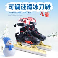 宝宝短tf速滑练习鞋nx可调加厚学生速滑刀保暖真冰溜冰鞋热度
