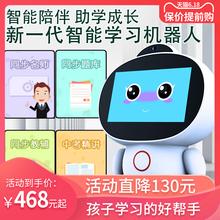 [tfbnx]ai智能机器人玩具对话科