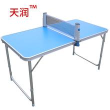 防近视tf童迷你折叠mm外铝合金折叠桌椅摆摊宣传桌
