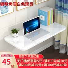 壁挂折tf桌连壁桌壁du墙桌电脑桌连墙上桌笔记书桌靠墙桌