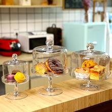 欧式大号玻璃蛋糕盘透明防尘罩高脚