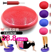 瑜伽球tf蹈平衡盘带xl点靠背坐垫软垫加厚防爆健身椭圆充气球