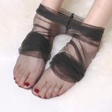 浅黑色tfD超薄丝袜mc带脚型全透明隐形无痕脚尖性感连裤袜夏季
