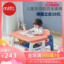 曼龙儿tf写字桌椅幼mc用玩具塑料宝宝游戏(小)书桌学习桌椅套装
