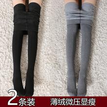 春秋季tf袜女薄绒秋mc黑色加绒加厚外穿长式连体打底连裤袜子
