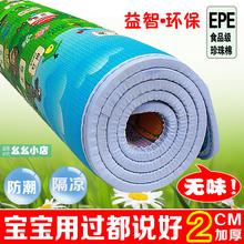 加厚儿tf泡沫地垫卧mc米拼图地毯铺地板塑料海绵垫子大号家用