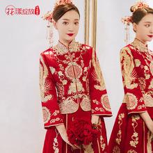 秀禾服tf020新式pp式婚纱秀和女婚服新娘礼服敬酒服龙凤褂嫁衣