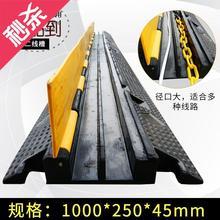 x线槽tf速带pvcpw护线盖线走线隔离板电缆保护h槽减速带橡胶
