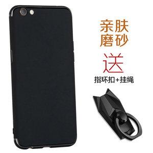 <span class=H>OPPO</span> R9S手机壳保护套 纯黑色简约 超薄硅胶磨砂防摔滑全包边软壳