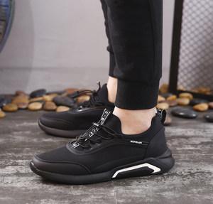 夏季款特大码运动鞋45透气46休闲47加肥48加宽加大号<span class=H>男鞋</span>跑步鞋