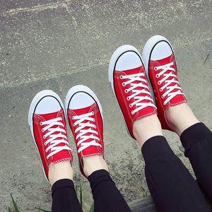 女生<span class=H>帆布鞋</span>2017韩版潮新款男学生春季夏天学院派经典平底布鞋