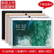 Bozhixing A2000 Intelligent Ultra-thin 2019 New Tablet PC 12-inch Android Mobile Phone Samsung Screen Game Sends Huawei Headset Millet Island Lamp PC Laptop 2 in 1 10 Pad for Graduate Examination