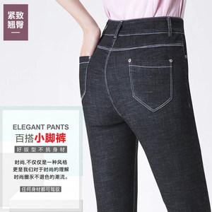 时尚有型高档牛仔黑女小脚<span class=H>牛仔裤</span>铅笔裤2019春款品牌大码灵动显瘦