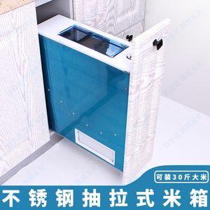橱柜304不锈钢米箱 厨房嵌入式抽拉米桶 计量米柜 含轨道储米器