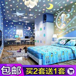 立体夜光星星墙贴荧光发光夜光贴卧室儿童房间宿舍创意贴纸装饰品