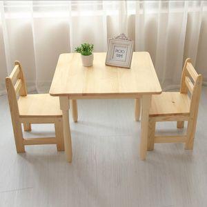 实木儿童小<span class=H>方桌</span>宝宝桌子椅子套装<span class=H>宜家</span>幼儿园桌椅游戏桌幼儿画画桌