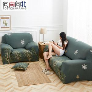 全包<span class=H>沙发</span>套<span class=H>沙发</span>罩全盖万能皮<span class=H>沙发</span>垫子布艺简约现代弹力欧式<span class=H>沙发</span>巾