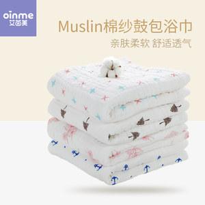婴儿浴巾纯棉纱布宝宝洗澡巾新生儿盖毯儿童毛巾被 棉吸水加厚