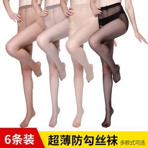 6条装<span class=H>丝袜</span>女薄款连裤袜防勾丝超薄夏季性感情趣黑肉色长筒打底袜