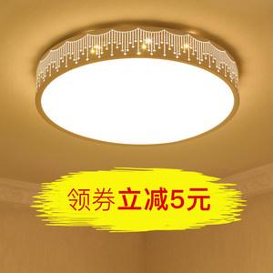 LED吸顶灯圆形简约现代卧室客厅灯大气圆灯家用温馨阳台<span class=H>吸灯</span>顶