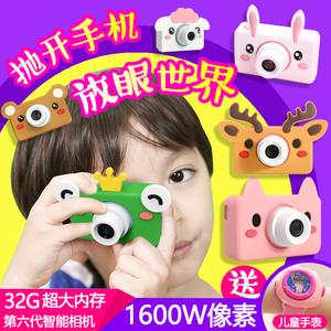 儿童卡通数码照相机拍照迷你小单反高清1600万像素男女孩生日礼物