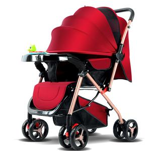 音乐婴儿推车可坐可躺全棚折叠四轮双向推行儿童小孩宝宝婴儿车