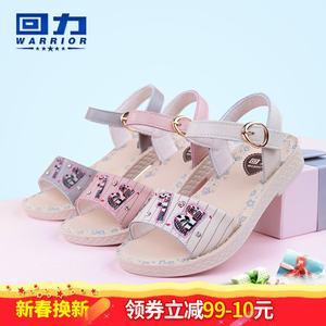 <span class=H>回力</span>童鞋夏季新款8韩版3小女孩4鞋子5学生儿童公主6女童7<span class=H>凉鞋</span>9岁
