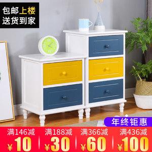 简易床头柜北欧特价迷你实木储物柜经济型卧室现代简约床边小柜子