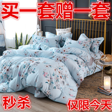 Mercury Home Textile Double-sided Tencel Four-piece Bedspread Bedspread Bedspread Dual Quilt Cover for Summer 1.5m1.8m