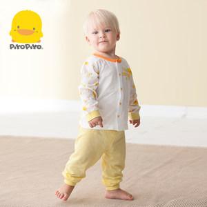 黄色小鸭婴儿衣服男女童<span class=H>哈衣</span>纯棉套装长袖春秋宝宝外衣套装13040