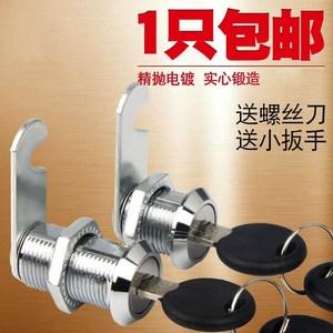 锁芯小区组合装通用办公室信报箱<span class=H>家具</span>衣柜配电箱锁员工钥匙家用冬