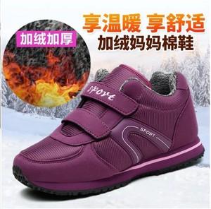 老人鞋女防滑软底中老年健步鞋秋冬季加绒保暖<span class=H>棉鞋</span>舒适妈妈运动鞋