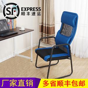 <span class=H>电脑</span>椅简约家用职员休闲透气办公老板椅子懒人网椅弓形学生靠背椅