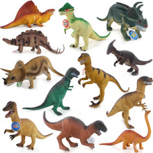 Osni Dinosaur Extra Large Simulated Static Animal Model Dolls Dinosaur Set Dolls Plastic Toys