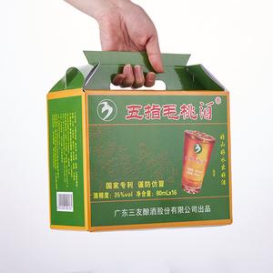 广东河源客家特产 龙乡贡16杯五指毛桃根酒 80ml整箱 保健养身酒