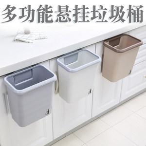 厨房橱柜门挂式<span class=H>垃圾桶</span>家用无盖台面小壁挂专用桌面悬挂塑料收纳桶
