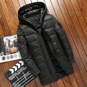 <span class=H>羽绒服</span>男士中BDF8899长款2018新款休闲白鸭绒男式保暖冬季外套