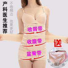 Postpartum abdomen with caesarean section special maternal restraint belt Shun production slimming bodysuit Yinger with the same female corset belt
