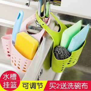 厨房水槽挂篮塑料沥水篮浴室卫生间水龙头<span class=H>收纳篮</span>子水池置物架挂袋