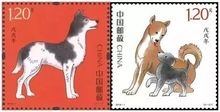 Four sets of four-wheeled dog stamps for the Chinese New Year of 1898-2011
