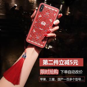 中国风苹果iphonexsmax6s78plus小米8vivox21x23三星华为荣耀P20软mate20pro硅胶V10oppor15r9s17pro手机壳女