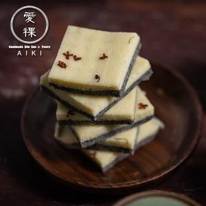 AIKI/爱稞桂花糕鸡蛋糕280g蒸米糕早餐点心宁波传统<span class=H>糕点</span>特产