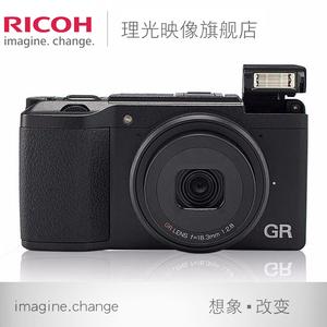 【官方旗舰店】Ricoh/理光 GR II 数码<span class=H>相机</span>GR2 高清便携<span class=H>相机</span>GRII